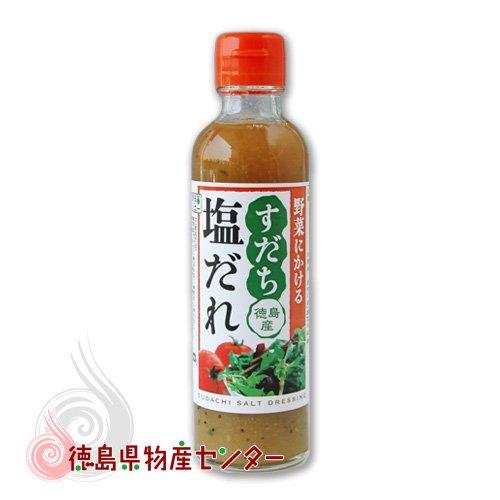 徳島産すだち塩だれ200ml(ご当地ノンオイルドレッシング)