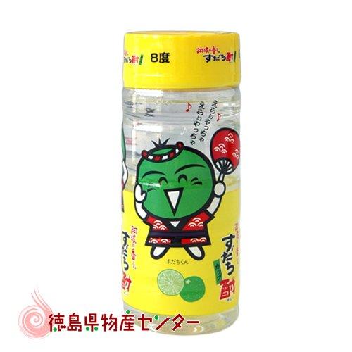 すだち酎200mlすだちくんラベルワンカップ(日新酒類 徳島の地酒 焼酎)