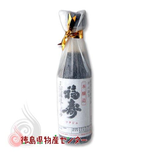 天然醸造しょうゆ 福寿(ふくじゅ)二年仕込み150ml