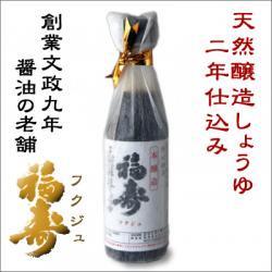 天然醸造しょうゆ 福寿(ふくじゅ)二年仕込み150ml詳細画像