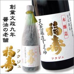 天然醸造しょうゆ 福寿(ふくじゅ)二年仕込み720ml詳細画像