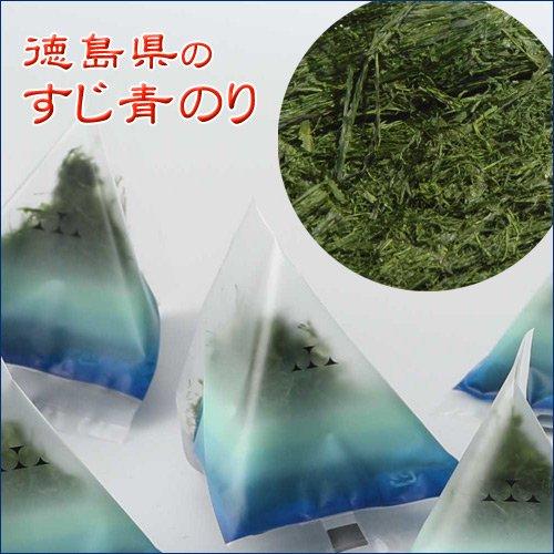 瑠璃の風 すじ青のり0.6g×8袋 化粧パッケージ箱入( 徳島県産)詳細画像