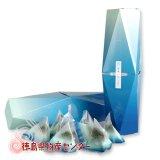 瑠璃の風 すじ青のり0.6g×8袋 化粧パッケージ箱入( 徳島県産)