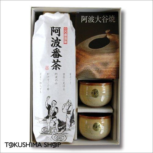 大谷焼のペア湯呑/黄土短&阿波番茶