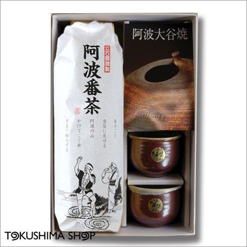 大谷焼のペア湯呑/赤土短&阿波番茶の和風ティータイムギフトセット/敬老の日/母の日