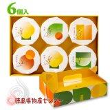ジュレ徳島6個入(徳島洋菓子クラブ イルローザ)夏季限定商品