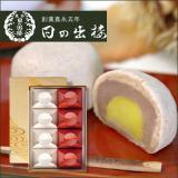 栗入り薯蕷まんじゅう 愛慕栗(あいぼくり) 8個入