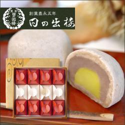 栗入り薯蕷まんじゅう 愛慕栗(あいぼくり)  12個入/日の出楼/ギフト/贈答