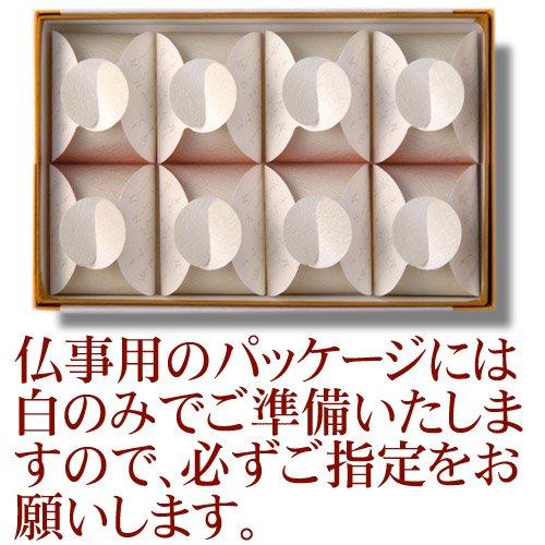 栗入り薯蕷まんじゅう 愛慕栗(あいぼくり)  16個入/日の出楼/ギフト/贈答詳細画像