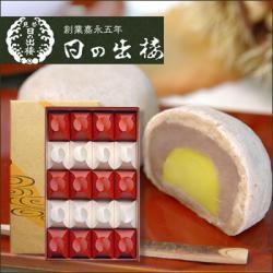 栗入り薯蕷まんじゅう 愛慕栗(あいぼくり)  20個入 【日の出楼】