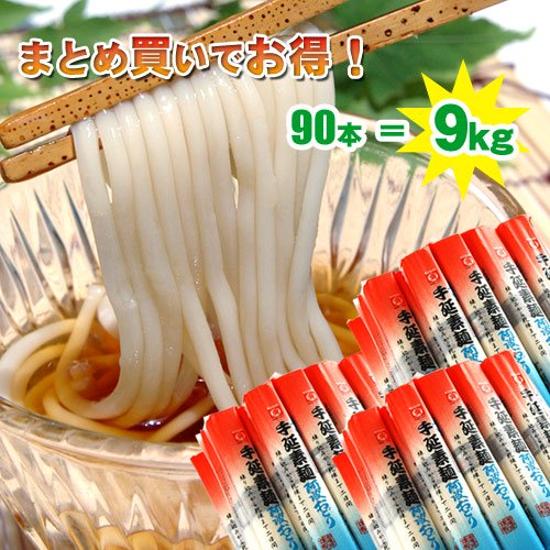【送料無料】半田そうめん9kg レシピ付き(手延べ素麺 阿波おどり 太口)3kg×3箱まとめ買い20%OFF