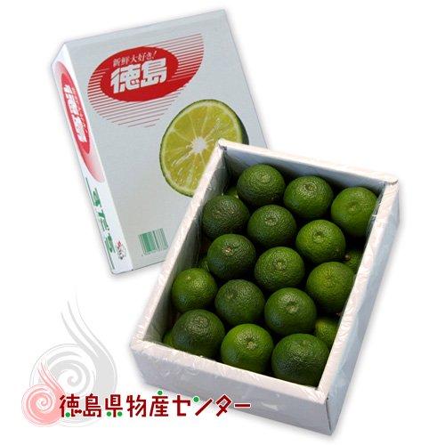 すだち1kg化粧箱入り(2L〜3Lサイズ)徳島県産
