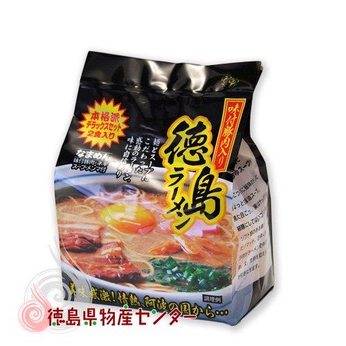 徳島ラーメン2食 味付き豚肉入り マルメン製麺所の本格派デラックス2食セット!