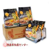 徳島ラーメン8食 味付き豚肉入り/お歳暮/お中元/ギフト/贈答