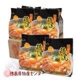 徳島ラーメン12食 味付き豚肉入り マルメン製麺所 お歳暮 お中元 ギフト 贈答