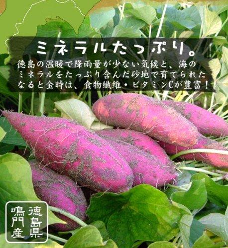 送料無料 なると金時 3kg秀箱入 MまたはLサイズでお届け(徳島県産鳴門金時さつま芋)詳細画像