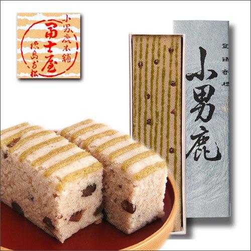 小男鹿(さおしか)一棹 (標準)上生菓子 冨士屋 徳島銘菓 お中元/お歳暮/贈答品/ギフト