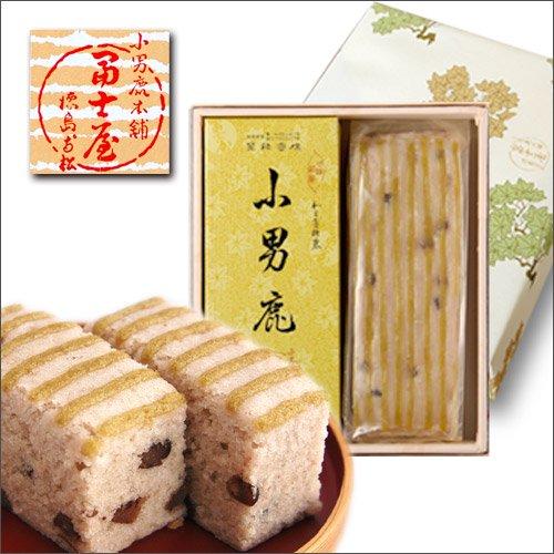 小男鹿(さおしか)半棹 2本入(和風生菓子)(冨士屋徳島銘菓)お中元/お歳暮/贈答品/ギフト