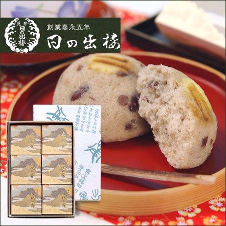 和風蒸し菓子 文化の森 6入 日の出楼 徳島の銘菓