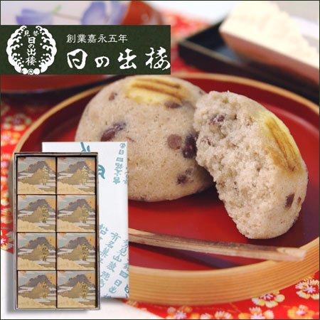 和風蒸し菓子 文化の森 8入 日の出楼 徳島の銘菓