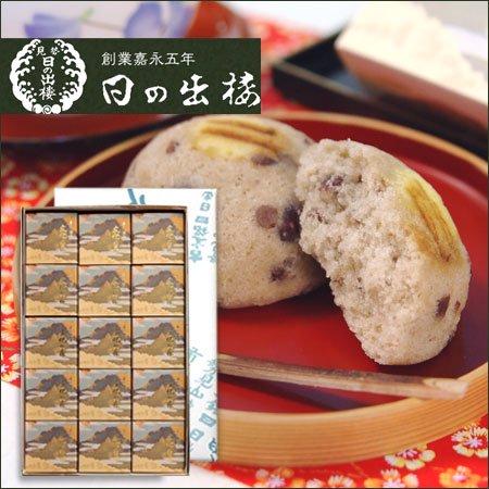 和風蒸し菓子 文化の森 15入 日の出楼 徳島の銘菓