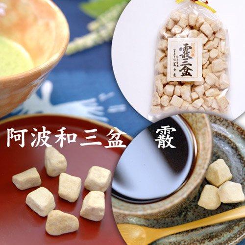 和三盆《霰三盆》100g小袋入  干菓子/高級砂糖/お茶請け/徳島名産