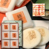 ふやきせんべい鉄崖 ニ枚包×12入 冨士屋 徳島の銘菓