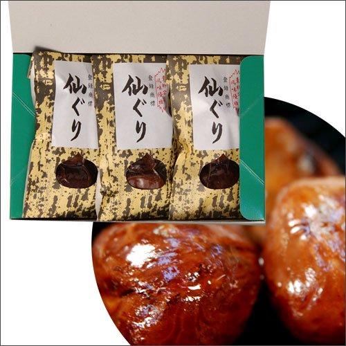 仙ぐり化粧箱入(70g×3袋)銘菓 /徳島のお土産 栗の渋皮煮