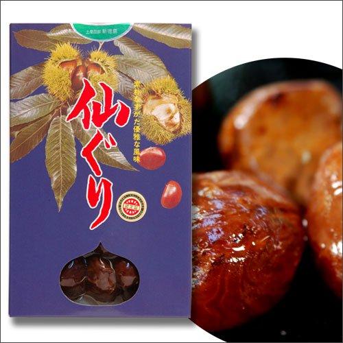 仙ぐり化粧箱入(150g×2袋)銘菓 /徳島のお土産 栗の渋皮煮