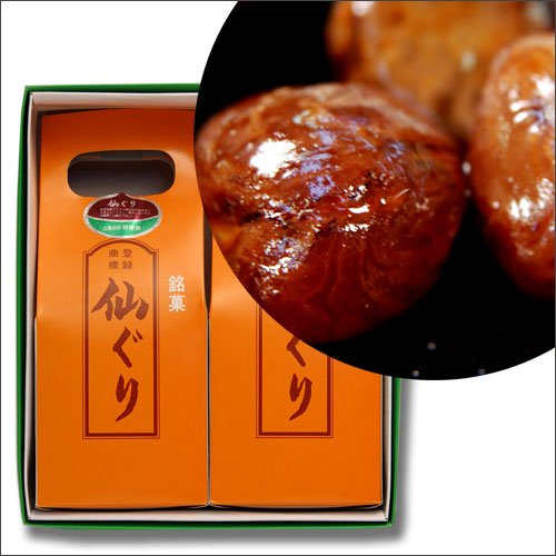 仙ぐり化粧箱入(300g×2袋入)銘菓/徳島のお土産 栗の渋皮煮