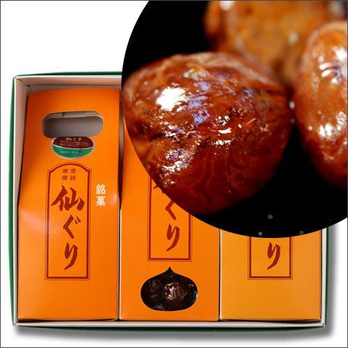 仙ぐり化粧箱入(300g×3袋入)銘菓/徳島のお土産 栗の渋皮煮