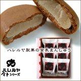 金長まんじゅう6個入(四国・徳島銘菓 株式会社ハレルヤ)