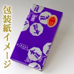 酒粕入り最中 金陵  (きんりょう)20個入 栗尾商店詳細画像