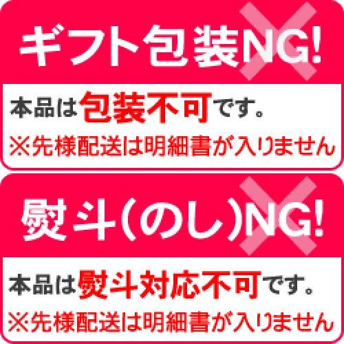ざくろジュース果汁100%(濃縮還元)120g×6本入詳細画像