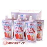 ざくろジュース果汁100% 【濃縮還元】120g×6本入