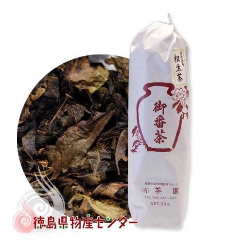 相生番茶 60g(徳島県相生地域産の阿波番茶)