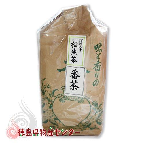 相生番茶 120g(徳島県相生地域産の阿波番茶)