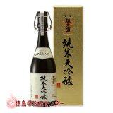 超特選 瓢太閤 純米大吟醸 720ml 徳島の地酒/ギフト/贈答品/お中元/お歳暮/父の日