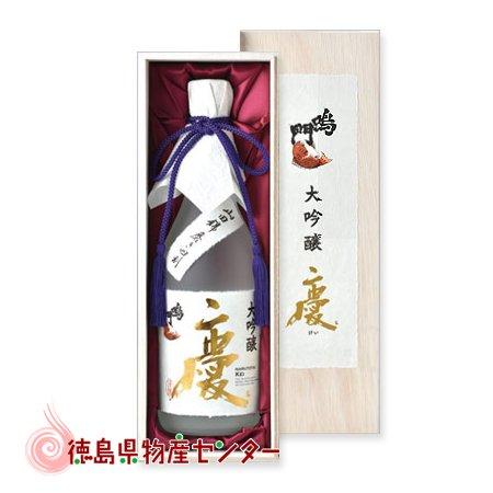 鳴門鯛 大吟醸 慶 720ml  本家松浦酒造場/日本酒/清酒/徳島の地酒