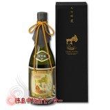 鳴門鯛 大吟醸720ml  本家松浦酒造場/日本酒/清酒/徳島の地酒