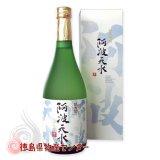 純米吟醸 阿波天水(あわてんすい)720ml(徳島の地酒)