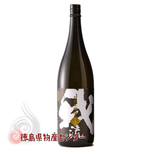 特別本醸造 我流(がりゅう)1800ml 徳島の地酒