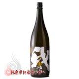 特別本醸造 我流(がりゅう)1800ml【徳島の地酒】
