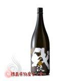 特別本醸造 我流(がりゅう)720ml【徳島の地酒】
