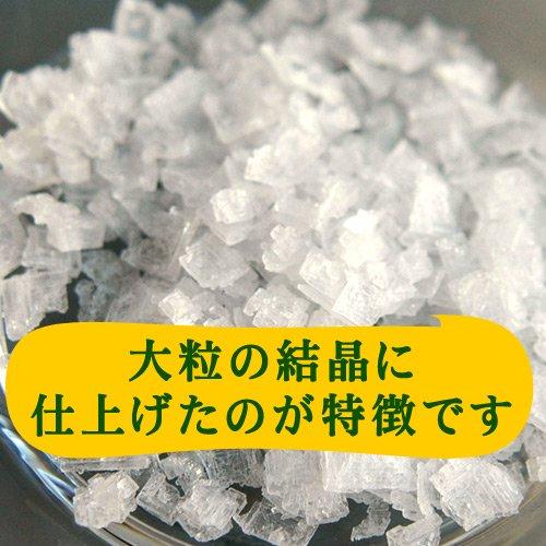 天然塩 阿波乃華 100g(紀伊水道海水100%自然塩)詳細画像