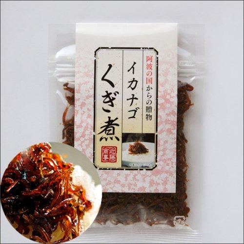 イカナゴくぎ煮100g 【徳島近海名産いかなごの佃煮】