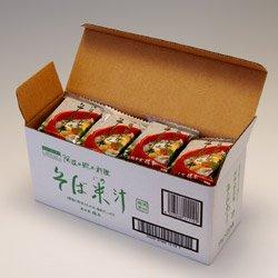 即席そば米汁20袋入(総本家橋本)阿波郷土料理/お中元/お歳暮