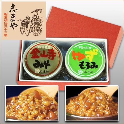 志まやのおかず味噌ギフト 2個化粧箱入(金山寺&ゆずもろみ)詳細画像