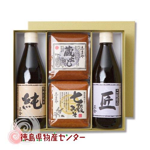 阿波名産御膳みそと小豆島特産醤油の詰合わせAS-01 お中元/お歳暮/贈答品/ギフト