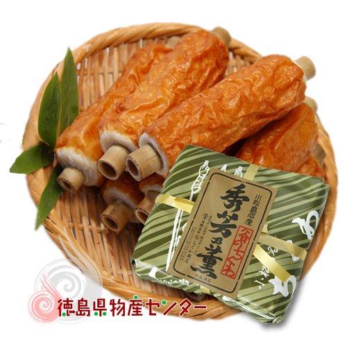 小松島の竹ちくわ10本包み(谷ちくわ商店の練り物!徳島名産竹ちくわ)